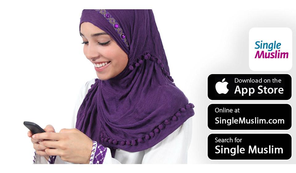 Trouvez Votre Partenaire de Vie Musulman