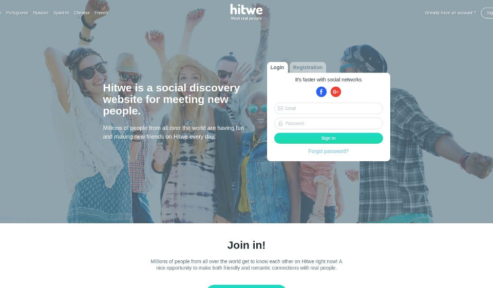 HitWe Review: Is It a Great Dating Site?